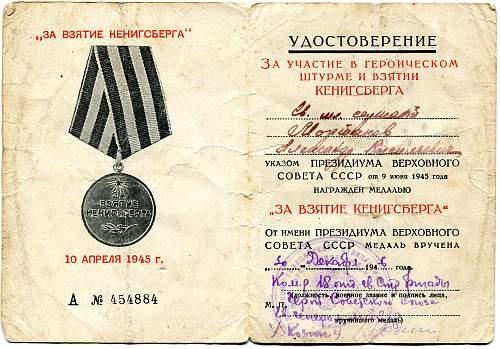 Click image for larger version.  Name:Aleksandr Vasil'evich Mortanov, Capture of Koenigsberg.jpg Views:15 Size:334.0 KB ID:761066