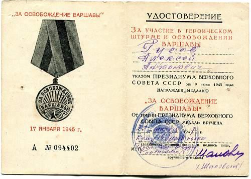 Click image for larger version.  Name:Aleksei Antonovich Gusov, Liberation of Warsaw.jpg Views:23 Size:331.9 KB ID:761068