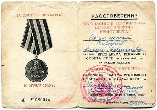 Click image for larger version.  Name:Dmitriy Afanas'yevich Suveriyev, Capture of Koenigsberg.jpg Views:8 Size:332.9 KB ID:761070