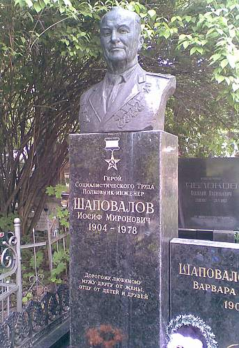 Click image for larger version.  Name:Joseph Myronovich Shapovalov 2.jpg Views:12 Size:183.2 KB ID:761073