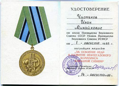 Click image for larger version.  Name:Ivan Mikhailovich Chistyakov.jpg Views:62 Size:329.4 KB ID:762326