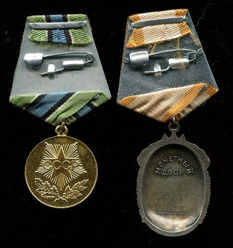 Click image for larger version.  Name:medals reverse.jpg Views:50 Size:322.8 KB ID:762329
