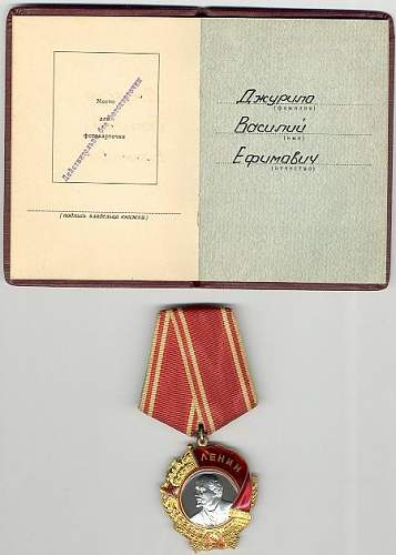 Order of Lenin, with document