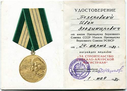 Click image for larger version.  Name:Ivan Vladimirovich Bezkrovniy.jpg Views:16 Size:329.8 KB ID:764252