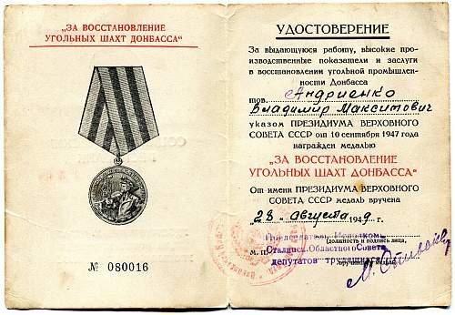 Click image for larger version.  Name:Vladimir Maksimovich Andrienko.jpg Views:37 Size:329.4 KB ID:764256