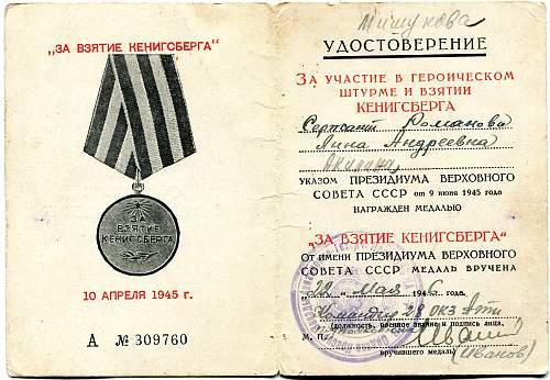 Click image for larger version.  Name:Lina Andreevna Romanovna, Capture of Koenigsberg.jpg Views:15 Size:333.5 KB ID:764257