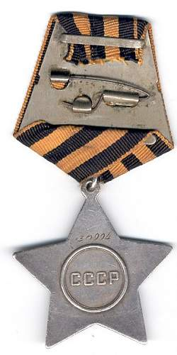 Order of Glory Third Class