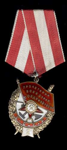 Order of the Red Banner, 2nd Award