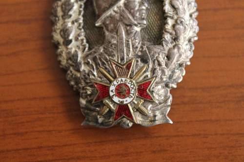 Soviet or Bulgarin Valor Badge, please help to ID