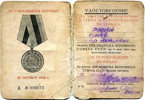 Click image for larger version.  Name:Petr Petrovich Koziyev, Liberation of Belgrade.jpg Views:16 Size:329.4 KB ID:772338