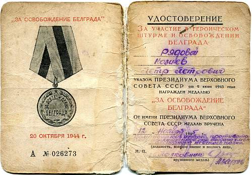 Click image for larger version.  Name:Petr Petrovich Koziyev, Liberation of Belgrade.jpg Views:18 Size:329.4 KB ID:772338