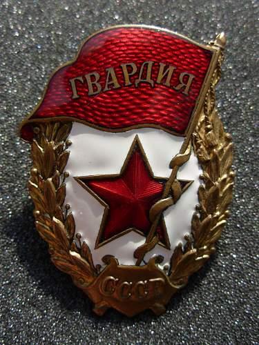 Guards badge, made in Estonia