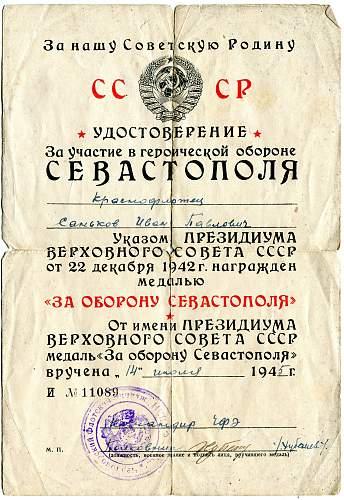Click image for larger version.  Name:Ivan Pavlovich Sankov, Defense of Sevastopol.jpg Views:30 Size:335.7 KB ID:773742