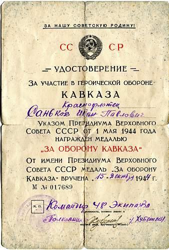 Click image for larger version.  Name:Ivan Pavlovich Sankov, Defense of the Caucasus.jpg Views:11 Size:334.1 KB ID:773743
