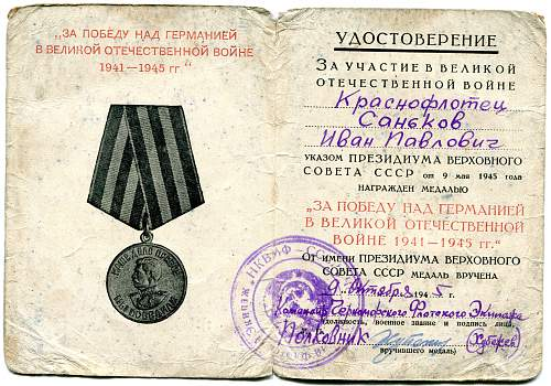 Click image for larger version.  Name:Ivan Pavlovich Sankov, Victory over Germany.jpg Views:10 Size:335.6 KB ID:773744