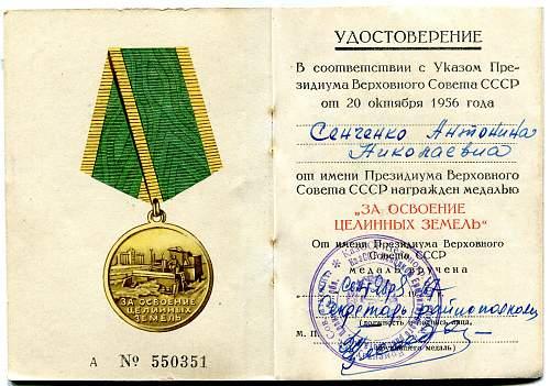 Click image for larger version.  Name:Antonia Nikolaevna Senchenko.jpg Views:24 Size:330.5 KB ID:775860