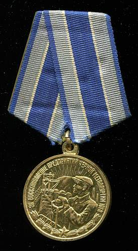 Click image for larger version.  Name:Yakov Ivanovich Bakhmach, obverse.jpg Views:6 Size:309.8 KB ID:775861