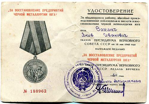 Document & Medal for the  Restoration of the Black Metal Enterprises of the South