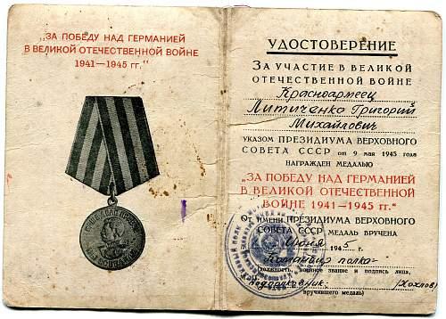 Click image for larger version.  Name:Grigoriy Mikhailovich Litichenko 1.jpg Views:13 Size:334.4 KB ID:775864