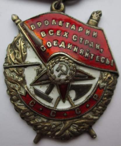 Order Red banner, Rear stamped 7