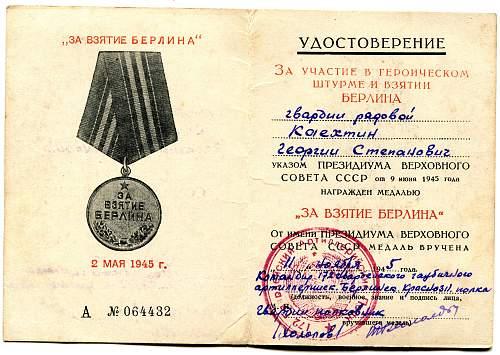 Click image for larger version.  Name:Grigoriy Stepanovich Kaekhtin, Capture of Berlin.jpg Views:13 Size:334.7 KB ID:779399