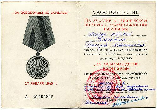 Click image for larger version.  Name:Grigoriy Stepanovich Kaekhtin, Liberation of Warsaw.jpg Views:9 Size:334.1 KB ID:779400