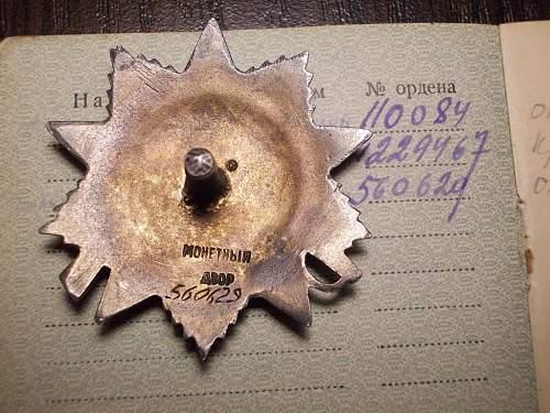 Order of the Patriotic War N.110084
