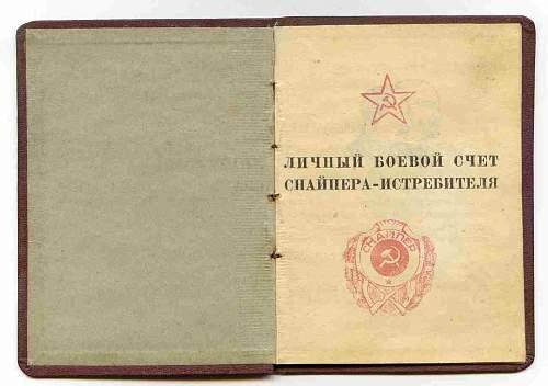 Soviet sniper badge.