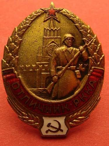 Excellent RKKA Serviceman badge