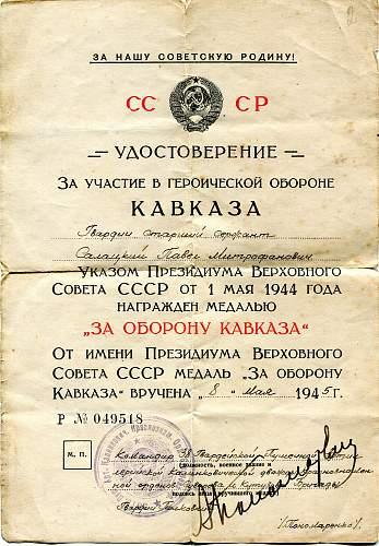 Click image for larger version.  Name:Pavel (Paul) Mitrofanovich Salatsky, Defense of the Caucasus 1.jpg Views:25 Size:328.8 KB ID:789747