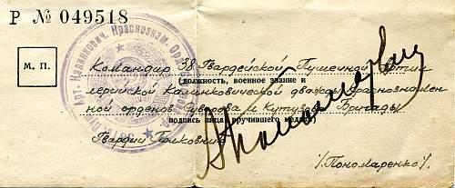 Click image for larger version.  Name:Pavel (Paul) Mitrofanovich Salatsky, Defense of the Caucasus 2.jpg Views:18 Size:330.5 KB ID:789748