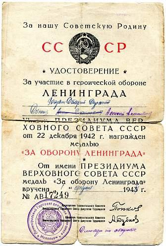 Click image for larger version.  Name:Alexander Akimovich Suponya, Defense of Leningrad obverse.jpg Views:26 Size:338.4 KB ID:790904