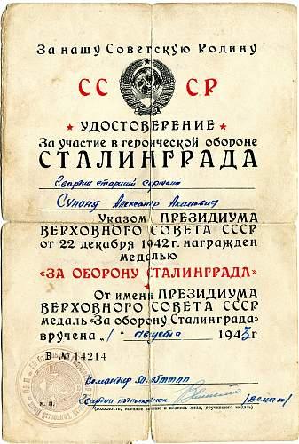 Click image for larger version.  Name:Alexander Akimovich Suponya, Defense of Stalingrad.jpg Views:34 Size:340.8 KB ID:790906