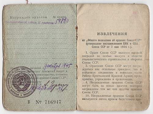 Order of the Patriotic War 2nd Class, Award Document