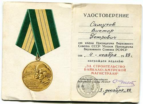 Click image for larger version.  Name:Viktor Perovich Samusov 2.jpg Views:9 Size:328.1 KB ID:792449
