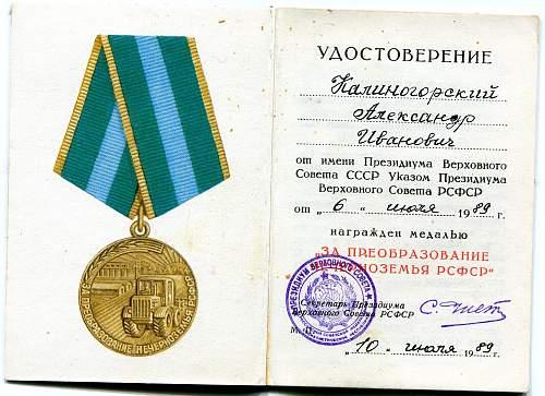 Click image for larger version.  Name:Alexandr Ivanovich Kalinogorskiy 2.jpg Views:54 Size:327.6 KB ID:792451