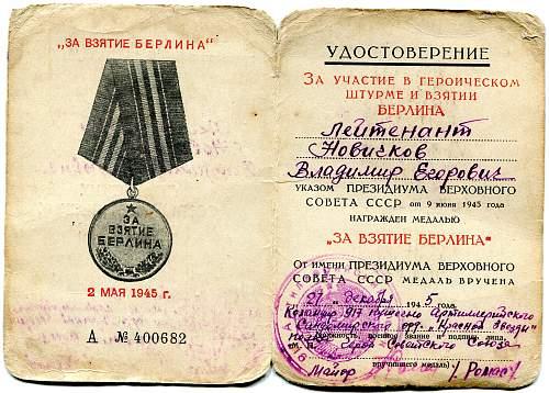 Click image for larger version.  Name:Vladimir Egorovich Novichkov, Capture of Berlin.jpg Views:23 Size:335.3 KB ID:794595