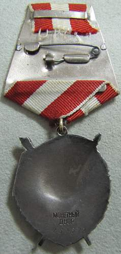 Order of the Red Banner, post ww2?