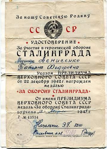 Click image for larger version.  Name:Tatyana Fedorovna Denisenko (Lilitskaya), Defense of Stalingrad.jpg Views:41 Size:333.2 KB ID:794986