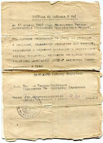 Click image for larger version.  Name:Tatyana Fedorovna Denisenko (Lilitskaya), Excellent Medical Service Certificate.jpg Views:36 Size:318.5 KB ID:794987