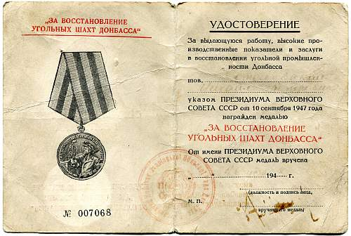 Click image for larger version.  Name:Mikhail Petrovich Kopelevsky.jpg Views:4 Size:329.0 KB ID:795409