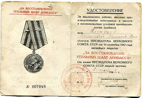 Click image for larger version.  Name:Nikolay Nikolaevich Alekseev.jpg Views:8 Size:329.9 KB ID:795410