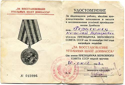 Click image for larger version.  Name:Nikolay Porfir'yevich Gerasimets.jpg Views:5 Size:331.5 KB ID:795411
