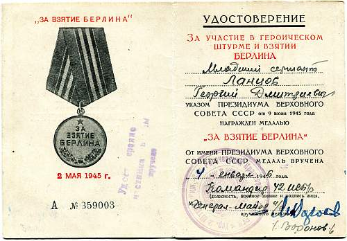 Click image for larger version.  Name:Georgiy D. Lantsov, Capture of Berlin.jpg Views:15 Size:335.0 KB ID:799454