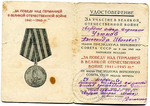 Click image for larger version.  Name:Aleksandr Ivanov Uzyumov, Victory over Germany.jpg Views:21 Size:334.3 KB ID:802316