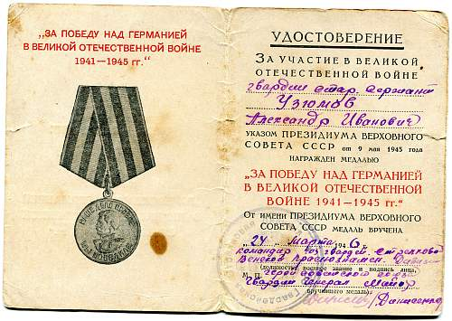 Click image for larger version.  Name:Aleksandr Ivanov Uzyumov, Victory over Germany.jpg Views:18 Size:334.3 KB ID:802316