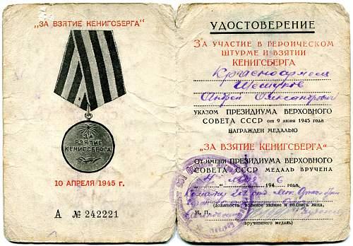 Click image for larger version.  Name:Andrei Aleksandrovich Sheshukov, Capture of Koenigsberg.jpg Views:16 Size:355.6 KB ID:804280