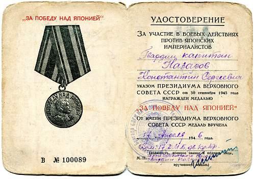 Click image for larger version.  Name:Konstantine Sergievich Nazarov, Victory over Japan.jpg Views:22 Size:353.3 KB ID:804285