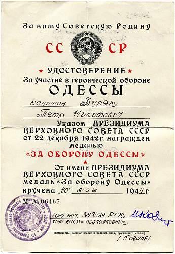 Click image for larger version.  Name:Petr Nikitovich Buryak, Defense of Odessa.jpg Views:35 Size:332.0 KB ID:805486