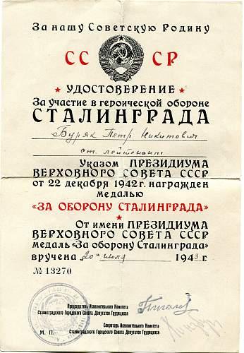 Click image for larger version.  Name:Petr Nikitovich Buryak, Defense of Stalingrad.jpg Views:20 Size:332.0 KB ID:805487